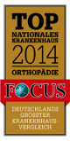 Praxis - Radiologie, MRT und Nuklearmedizinische Diagnostik in Heidelberg -